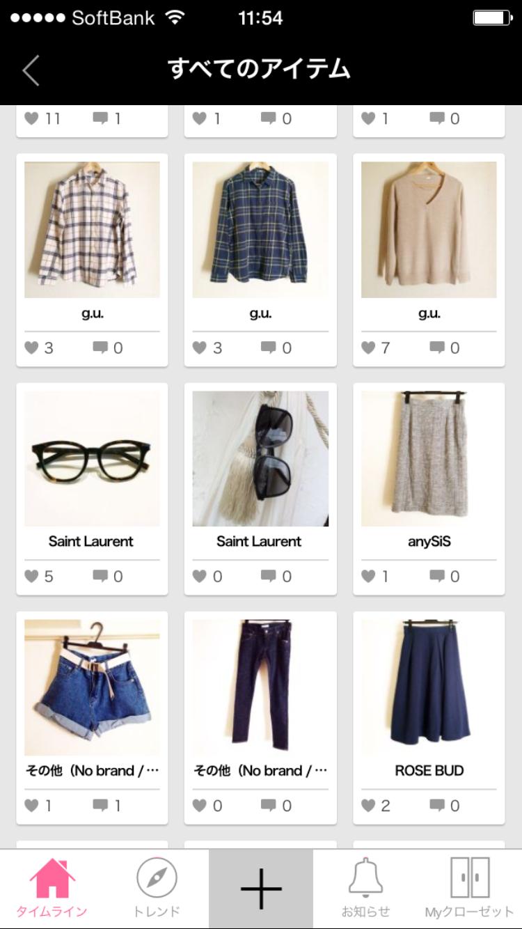 『XZ(クローゼット)』は自分の手持ちの洋服を、他のユーザーの服と組み合わせてコーディネートできるアプリ。使い道がないと思った服でも、新たな着回しを発見する
