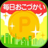 ポイパス|無料で稼げるお小遣いアプリ!最新スタンプ情報満載