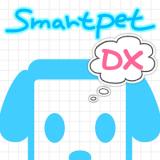 smartpetDX
