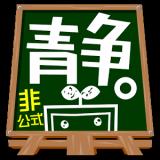 Nicoscape0 (ニコニコ静画ビューア)