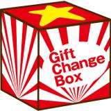 プレゼント交換 GIFT CHANGE BOX