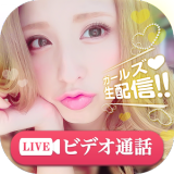 ビデオ通話 女の子と暇電話できる生放送配信アプリ 姫キャス