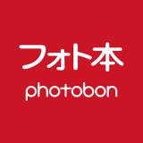 フォト本 -photobon-