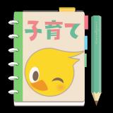 育児日記 子ある日和  写真や日記、成長・健康記録も簡単管理