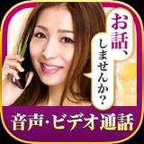 TSUBAKI-大人の異性が集まる音声・ビデオ通話アプリ