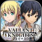 ヴァリアントナイツ(Valiant Knights)~光と闇の覚醒~