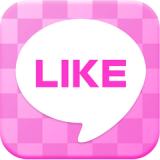 恋人・出会い探しはLIKE~無料のチャット恋活アプリ!