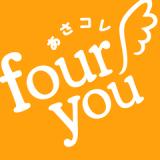 あさコレ four you