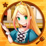 ペコペコ姫(プリンセス)