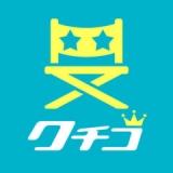 クチコ(kuchico)- エンタメ作品レビュー