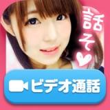 女の子と出会える人気の無料チャットトークアプリAppLive