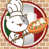 ねこのピザ屋さん