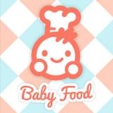 手作り離乳食/初期・中期・後期のレシピが450以上の無料アプリ