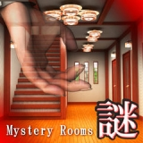 謎解き脱出ゲーム 訪問:MysteryRooms