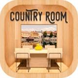 脱出ゲーム CountryRoom