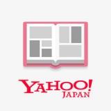 Yahoo!ブックストア - 無料漫画付き電子書籍ビューアー