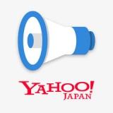 Yahoo!防災速報 - 地震や豪雨など災害情報をいち早く通知