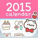 ペタットカレンダー -かわいいスケジュール帳で予定と日記を無料手帳アプリに-