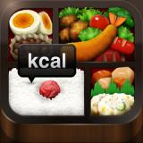 FoodLog : Calorie Counter 写真で手軽に食事記録&カロリー管理