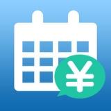 シフト給料計算カレンダー:アルバイトスケジュールの簡単管理アプリ