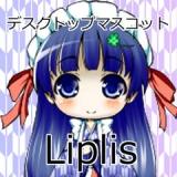 Liplis - ちっちゃかわいい デスクトップマスコット