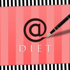 ダイエット女子が痩せた魔法のアプリ[無料で記録]@DIET