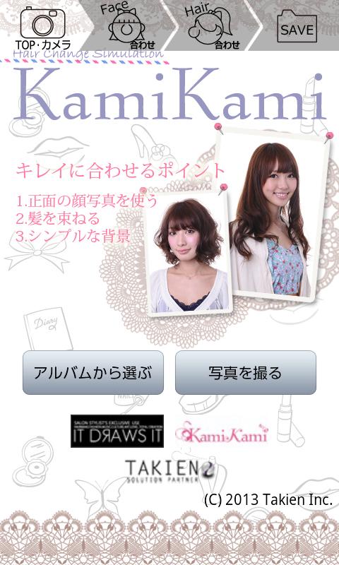 fairdink.com