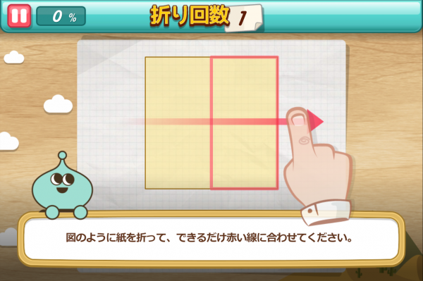 飛行機 折り紙 折り紙 アプリ : android.app-liv.jp