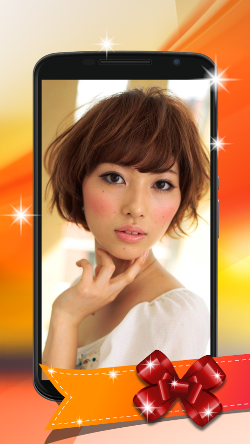 android.app-liv.jp