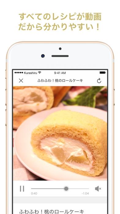 このアプリの詳細を見る