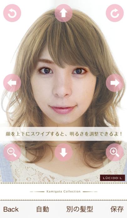 app-liv.jp