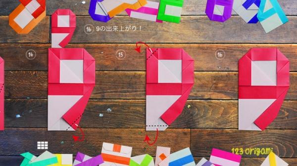 ハート 折り紙 数字 折り紙 : app-liv.jp