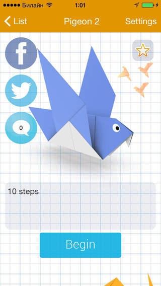 飛行機 折り紙 折り紙 アプリ : app-liv.jp