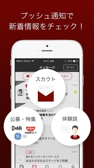 転職・就職求人情報 おすすめアプリランキング | iPhoneアプリ -Appliv